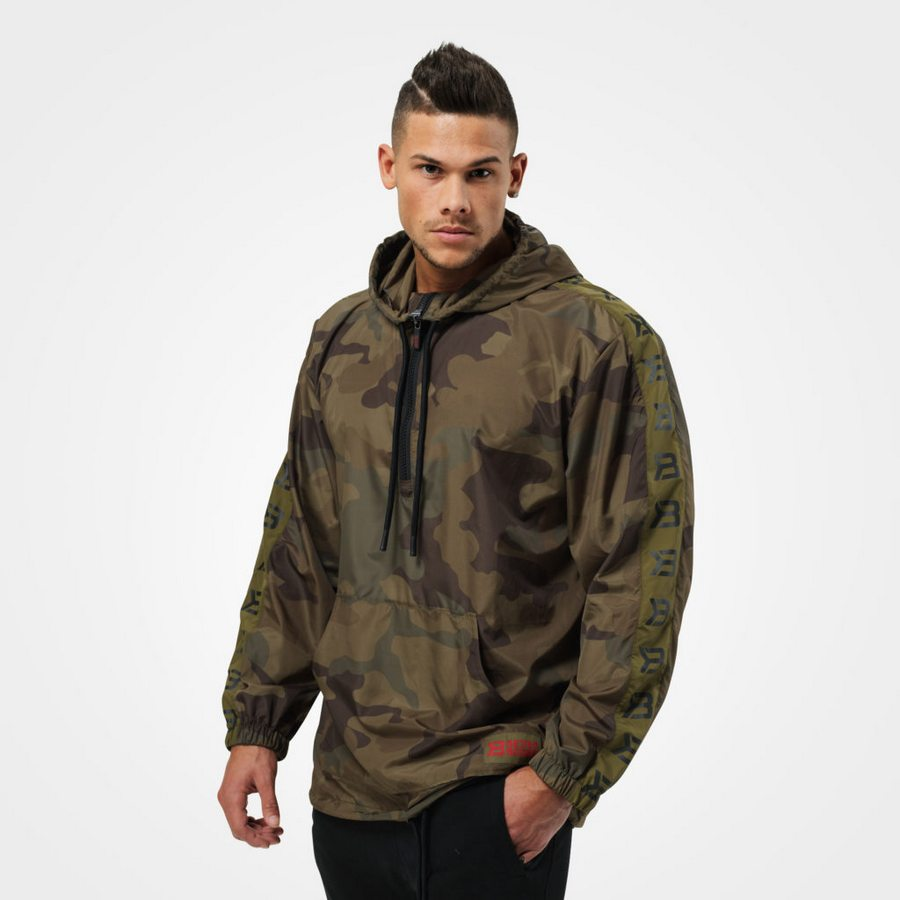 Ветровка Harlem jacket, Military camo